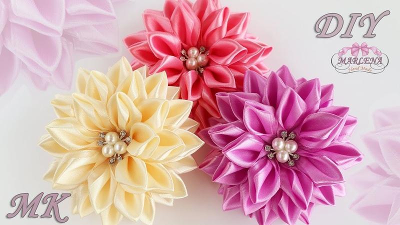 ✿ Цветы из лент Георгин Канзаши МК DIY
