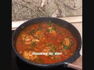 Простой и вкусный рецепт курочки в томатном соусе