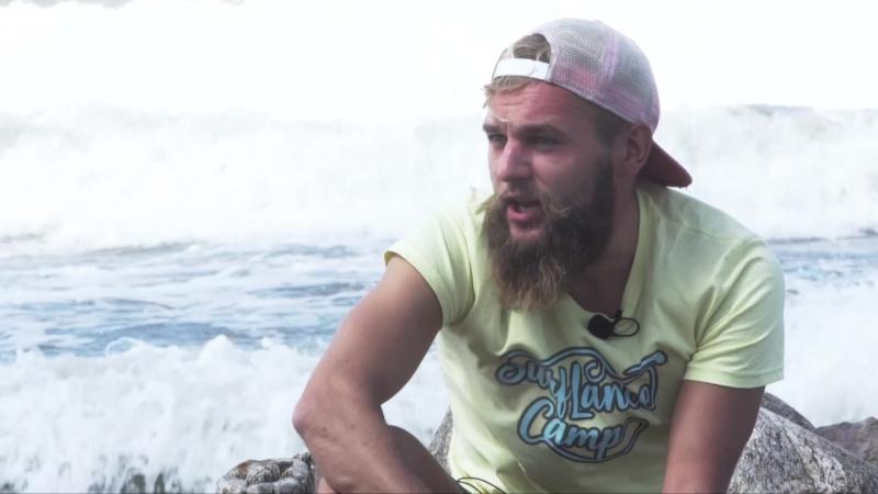 В центре внимания. Дмитрий Илясов о лонгборде и о подготовке серфера.