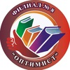 "Библиотека №8 ""Оптимист"" г. Шарыпово"