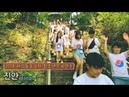 [Jinan] 2018 OKFriends HomeComing Teens Camp