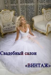 Свадебные платья фото в нижневартовске