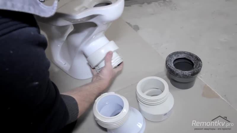Как подключить унитаз к канализации, чтобы не затопить соседей Обзор доступных в