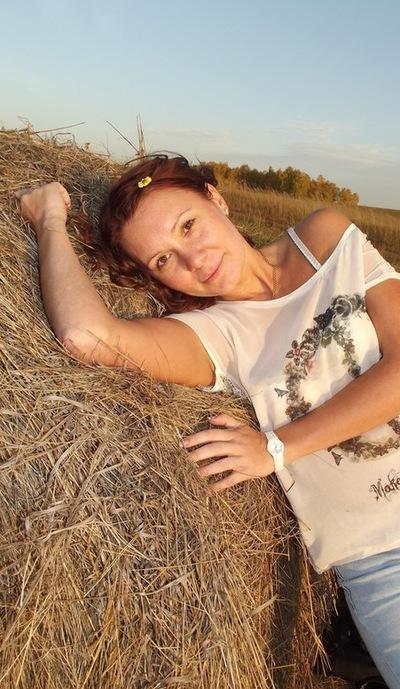 Ирина Яцук, 20 июня , Красноярск, id47192359