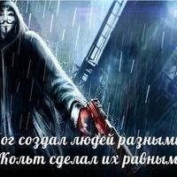 Роман Белоусов, 6 мая 1993, Моршанск, id87394176