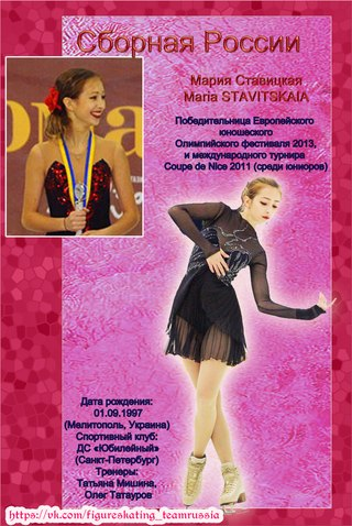 4 этап. ISU GP Rostelecom Cup 2014 14 - 16 Nov 2014 Moscow Russia-1-2 RUp1nbfWa9Q