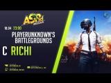 [Розыгрыш] RICHI'S DAY | Александр RICHI ON AIR | ASPID.MEDIA LIVE