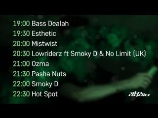 Bass Dealah, Esthetic, Mistwist, Lowriderz, Ozma, Pasha Nuts, Smoky D, Hot Spot - Live @ Time of Night (23.07.2018)