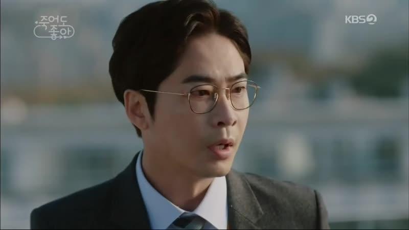 KBS2TV 수목드라마 [죽어도 좋아] 9-10회 (수) 2018-11-21