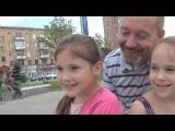 Евгений Сарапулов и его семья о проекте
