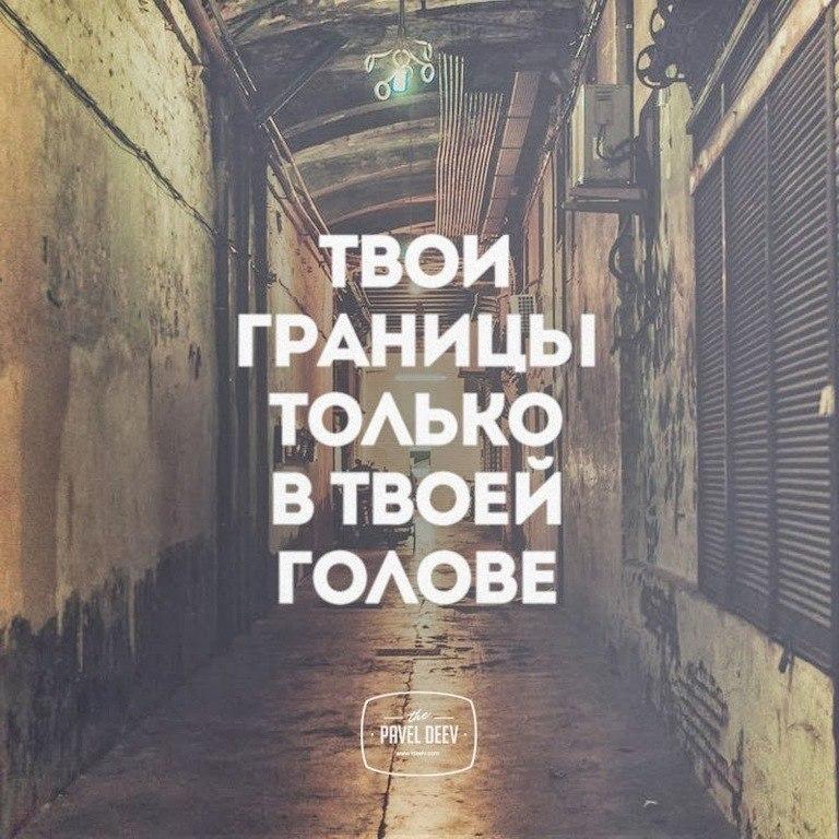 https://pp.vk.me/c618224/v618224088/13a55/nUQ9NzqWpgc.jpg