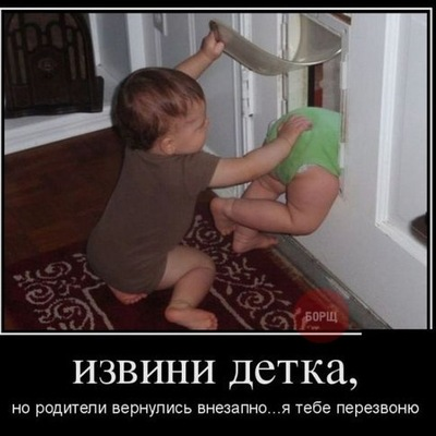 Карим Обдолблен, 10 марта , Донецк, id212451040
