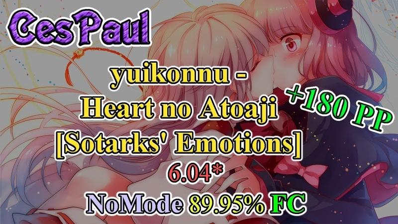 OSU! - yuikonnu - Heart no Atoaji [Sotarks Emotions]