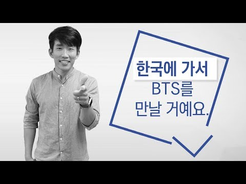 How to list multiple actions in Korean