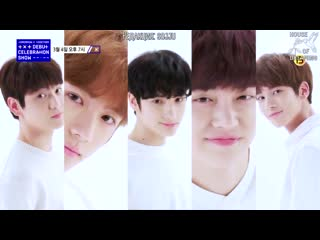 """[рус.саб] """" voice teaser #05"""" txt (tomorrow x together) debut celebration show"""