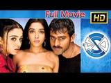 Chakram Full Length Telugu Movie Prabhas, Charmi, Ashin Ganesh Videos - DVD Rip..