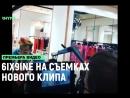 6ix9ine на съемках нового клипа Рифмы и Панчи