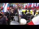 Москва Вышла Выкинуть Путина Митинг 24.02.2019 против Путина.mp4