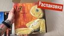 Распаковка посылки с виниловыми пластинками от 20 06 19