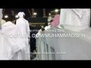 سعود الشريم صلاة الفجر السجدة والإنسان ١٤٣٩ ١٠ ٢٩هـ