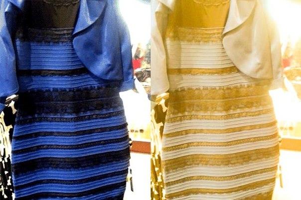 Почему люди по-разному видят платье