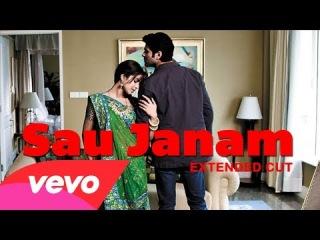 What's Your Rashee? - Sau Janam Video