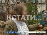 ▶60-летний мужчина застрелил свою сожительницу и покончил с собой в Московском районе