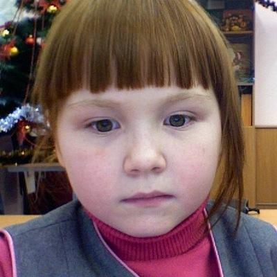 Сабина Аляутдинова, 5 октября 1998, Москва, id203528549