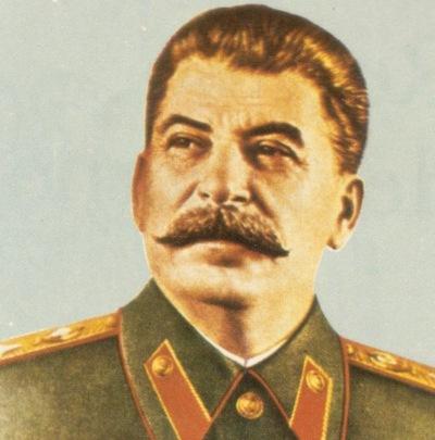 Иосиф Сталин, 12 декабря 1995, Санкт-Петербург, id225487528