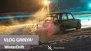 Упала Жига с прицепа зимний дрифт по украински