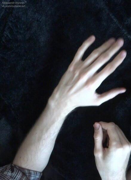 Тонкие руки