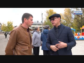 Работа депутатов Сарапульской городской Думы. Привокзальный избирательный округ