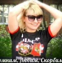 Юлия Мельникова, 22 октября 1980, Вологда, id163910206