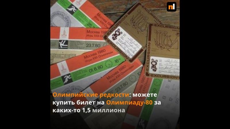 Самые странные лоты интернет-аукциона Красноярска
