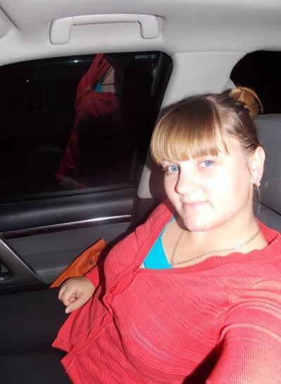 Наталья Никитина, 3 августа , Москва, id155849199