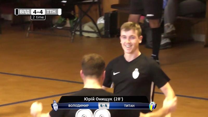 Highlights | Володимир 5:9 Титан | Кубок України 2018/2019. 1/8 фіналу