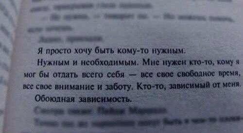 http://cs608529.vk.me/v608529567/9d/zhwUgFjsMgc.jpg
