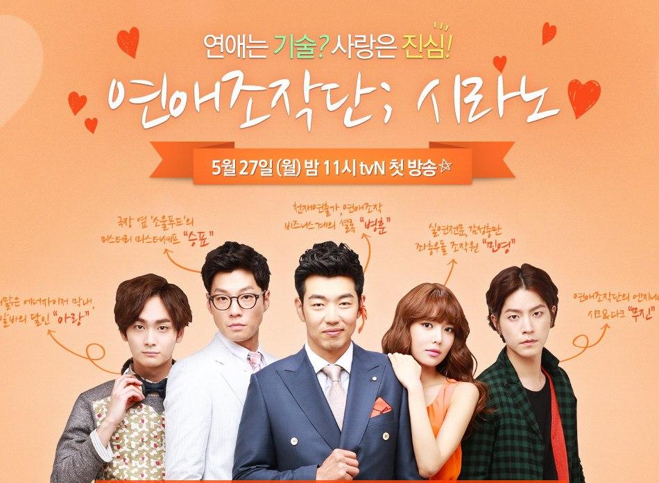 Agency Dating Cyrano Indo Subtitle Download