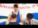 Артём Бикчураев\г.Сыктывкар\Федерация бокса.