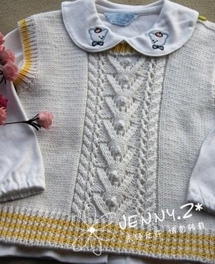 Узор для жилета спицами (2 фото) - картинка