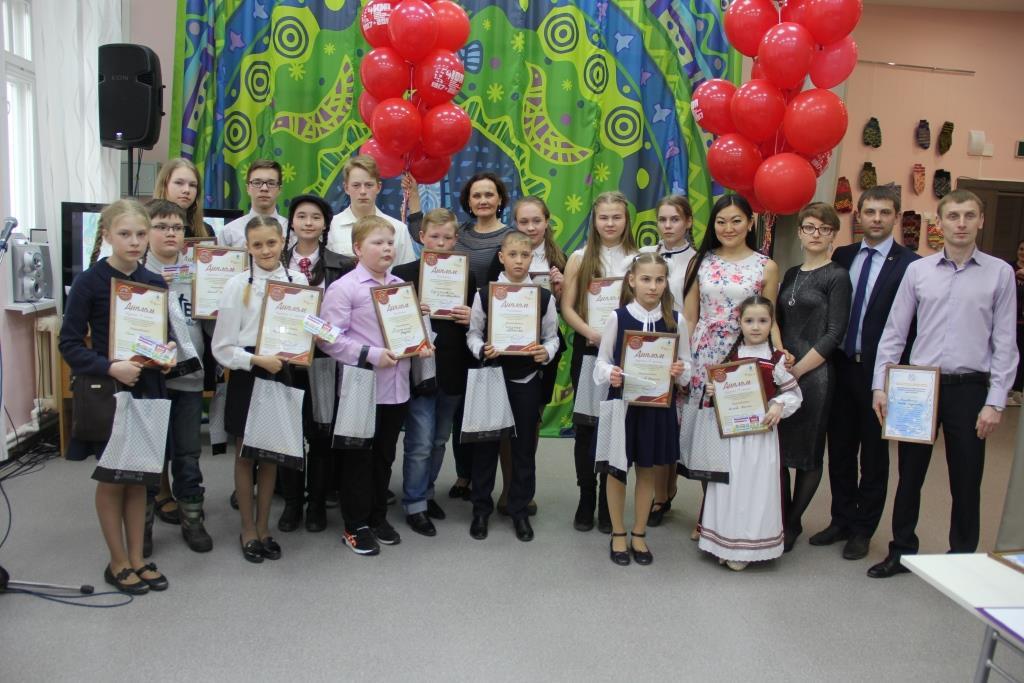 Региональный этап Всероссийского конкурса детского и юношеского творчества «Земля талантов»