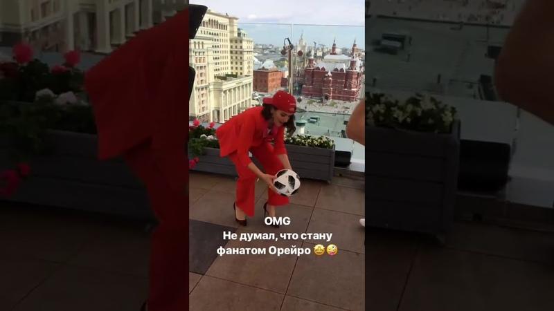 Natalia Oreiro like Cholito playing footbal in Moscow - 4.6.2018