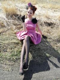 Ольга Булыгина, 12 декабря , Шадринск, id16556209