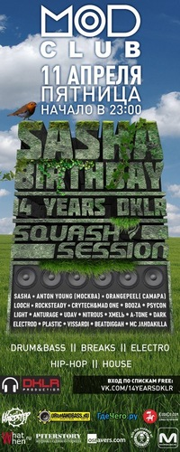 SQUASH SESSION: SASHA BIRTHDAY&14 YEARS DKLR