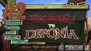 Deponia Прохождение 2