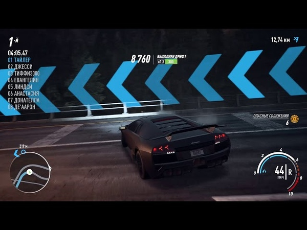 Frenzied speed on lamborghini - Need for Speed Payback gameplay 63