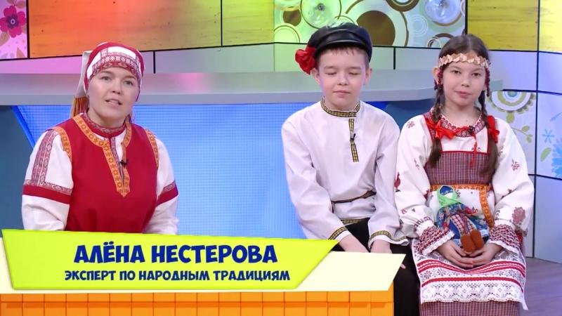 С добрым утром, малыши! - Народ Коми - Проект Россия - многонациональная страна