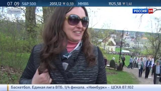 Новости на Россия 24 • Латыши встретили день независимости в компании военных США