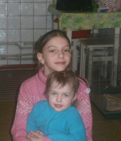 Ельвіра Бескровна, 12 июня 1996, Кременец, id223289496