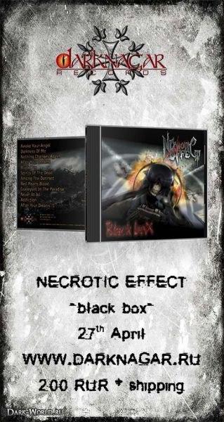 Подробиці про альбом NECROTIC EFFECT